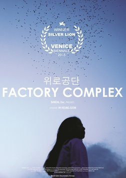 Factory Complex - The Exploitation of Female Laborers in the South Korean Workplace